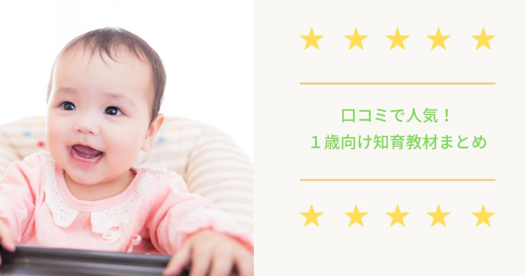 1-main-chiikukyouzai