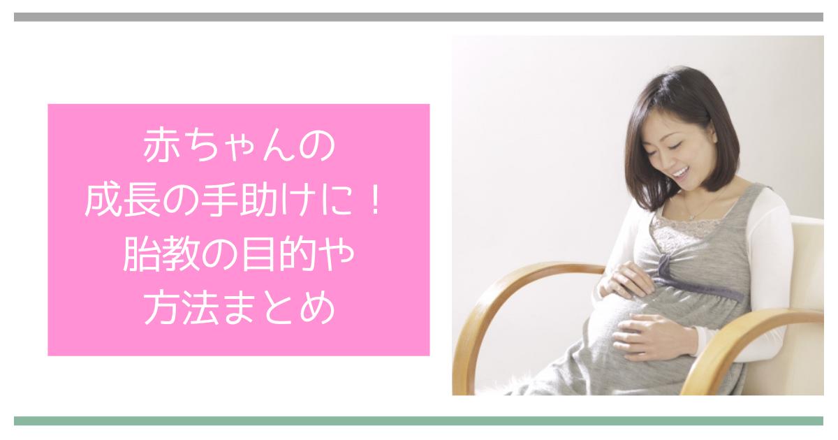 prenatal-careのメイン画像